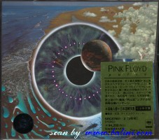 Pink Floyd, Pulse (with light), Sony, SRCS 7651.2