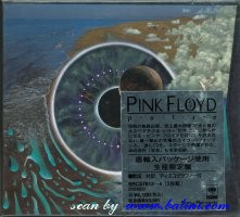 Pink Floyd, Pulse (without light), Sony, SRCS 7813.4