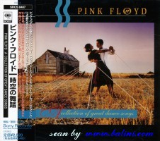 Pink Floyd, A collection of great, dance songs, Sony, SRCS 8487