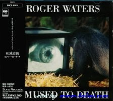 Roger Waters, Amused to death, Sony, SRCS 5913