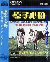 Pink Floyd, Atom Heart Mother, Odeon, OZA-3155