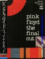 Pink Floyd, The final cut, Sony, 25KP 845