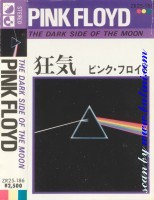 Pink Floyd, The Dark Side, of the Moon, Toshiba, ZR25-186