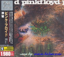 Pink Floyd, A saucerful of secrets, Toshiba, TOCP-53804