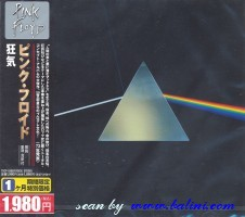 Pink Floyd, The dark side of the moon, Toshiba, TOCP-53807