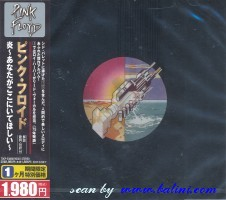 Pink Floyd, Wish you were here, Toshiba, TOCP-53808