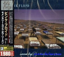 Pink Floyd, A momentary lapse of reason, Toshiba, TOCP-54126
