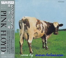 Pink Floyd, Atom heart mother, Toshiba, TOCP-65555