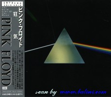 Pink Floyd, The dark side of the moon, Toshiba, TOCP-65559