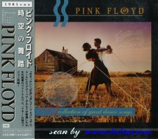 Pink Floyd, A collection of great, dance songs, Toshiba, TOCP-65564