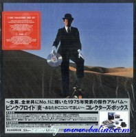 Pink Floyd, Wish you were here, Immersion, Toshiba, TOCP-71171.72