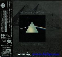 Pink Floyd, The dark side of the moon XX, Toshiba, TOCP-7776