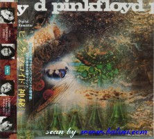 Pink Floyd, A saucerful of secrets, Toshiba, TOCP-8253