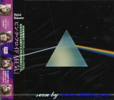 Pink Floyd, The dark side of the moon, Toshiba, TOCP-8794
