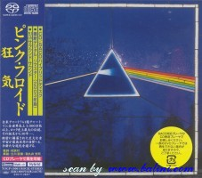 Pink Floyd, The dark side of the moon XXX, Toshiba, TOGP-15001