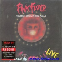 Pink Floyd, Another Brick in the Wall, Hee Jee, HJLPR 0019