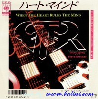 GTR, When the Heart Rules the Mind, Reach Out (Never Say No), Sony, 07SP 954