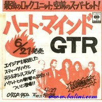 GTR, When the Heart Rules.., Reach Out (Never Say No), Sony, XDSP 93073