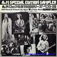 Various Artists, AeM Special, Edition Sampler, A&M, DY5208-1.2